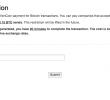 VeriCoin – PoS – Dynamic Interest – SMS – VeriBit