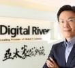 Global Payment Titan Digital River to Accept Bitcoin