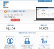 Japanese banker seeks to rebuild trust in Bitcoin